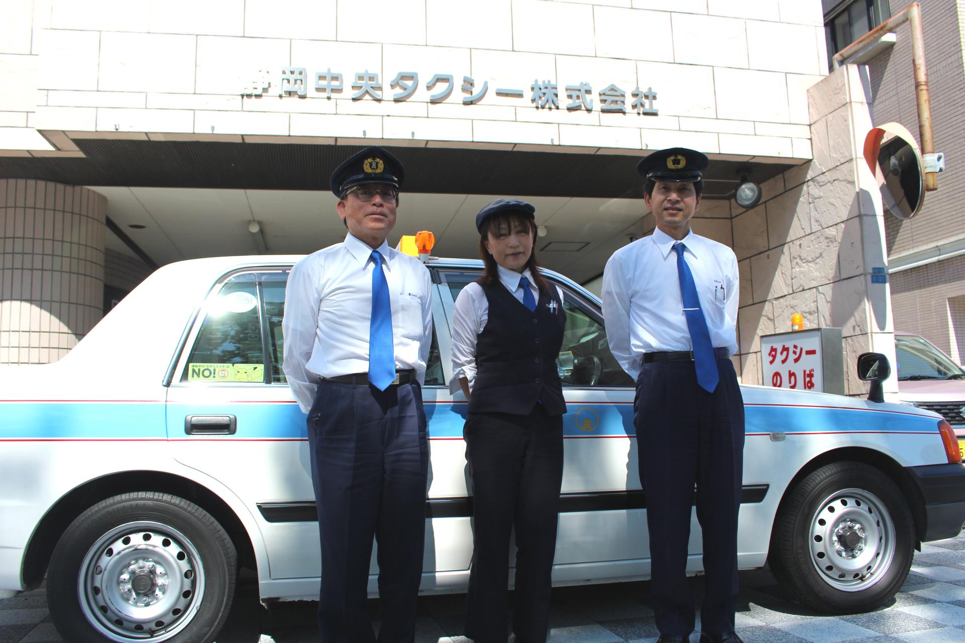 タクシー運転手 求人