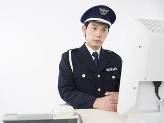 鈴与セキュリティサービス株式会社