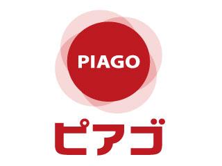 ピアゴ東栄店(ユニー株式会社)