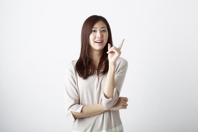 ジェイ・ネクスト株式会社 名古屋支社【セガサミーグループ】