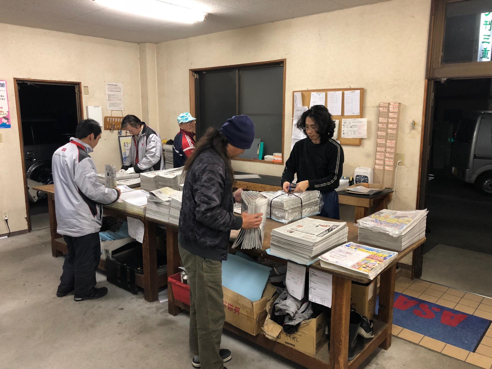 松阪市 アルバイト