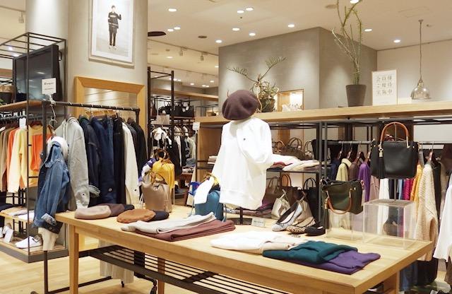 URBAN RESEARCH 静岡PARCO店