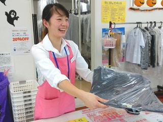 クリーニングのサトウ 裾野本店(株式会社サトウ商会)